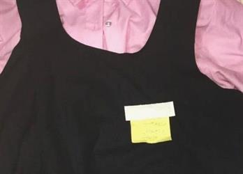 """""""تعليم المدينة"""" تشكل لجنة للتحقيق مع قائدة مدرسة ثانوية دأبت على """"شم ملابس الطالبات"""""""