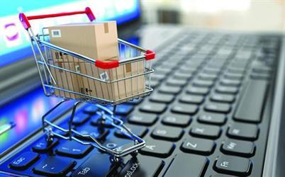 """""""التجارة"""": 45 ألف إعلان لسلع مغشوشة على مواقع التواصل في 2016"""