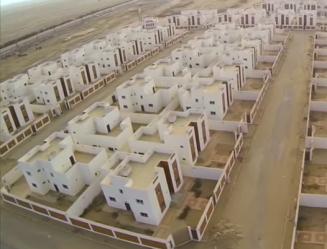 مشروع وزارة الاسكان