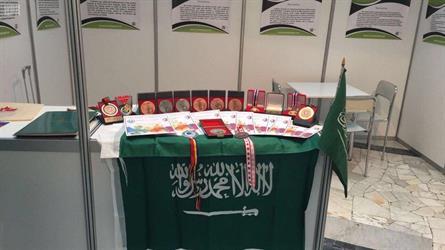 """10 اختراعات سعودية تحصد 21 ميدالية في معرض """"وارسو"""" للابتكار"""