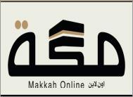 أخبار الاتحاد في الصحف لهذا اليوم الثلاثاء الموافق -9-رمضان -1440هـ