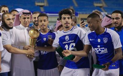 الهلال بطلًا لكأس الاتحاد السعودي للشباب