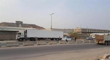 بالصور.. مصادرة 30 طن لحوم ومواد غذائية في شاحنة مخالفة بمكة