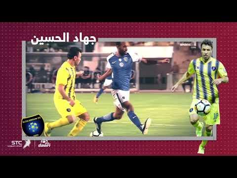 أبرز لاعبي خط الوسط في الدوري السعودية