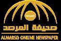 الاتحاد الآسيوي يعلن عن قرار الأندية الإيرانية بشأن اللعب على ملاعب محايدة!