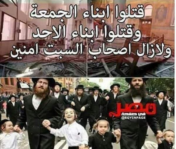 هاني شاكر يثير جدلاً واسعاً بسبب صورة نشرها بشأن حادث مسجد سيناء الإرهابي 385a5411-0d7f-439d-b
