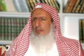 مفتى المملكة الشيخ عبد العزيز بن عبد الله آل الشيخ