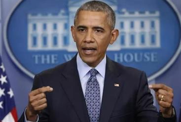 أوباما يشارك في اجتماع للحزب الديموقراطي للمرة الأولى منذ انتهاء ولايته