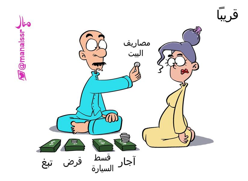 أطرف الكاريكاتيرات حول ارتفاع أسعار السجائر