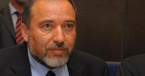 أفيجدور ليبرمان وزير خارجية إسرائيل