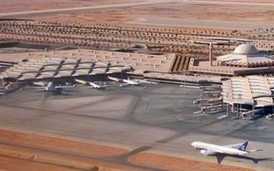 مطار الملك خالد في الرياض