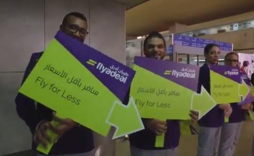 """""""طيران أديل"""" ينشر فيديو لأول رحلة رسمية في المملكة"""