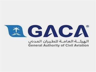 """""""الطيران المدني"""": عدم تقديم شركات الطيران معلومات المسافرين بطريقة صحيحة يعرضها للمساءلة"""