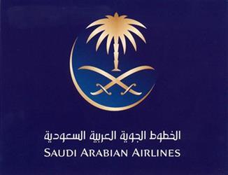 شركة الخطوط السعودية للنقل الجوي
