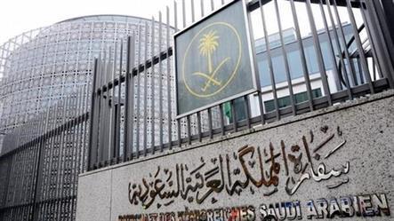 سفارة المملكة بالقاهرة: الاعتداء على السفارة والقنصلية في إيران كان عملية مدبرة وخطة للتصعيد