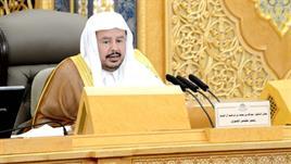 الدكتور عبدالله آل الشيخ