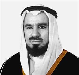 صالح بن عبدالعزيز الراجحي