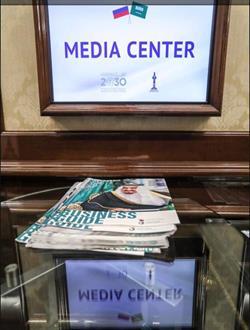 المملكة تعلن تأسيس مكتب إعلامي سعودي في موسكو.. وهذه أهدافه