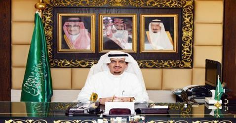 الدكتور عبدالله المانع