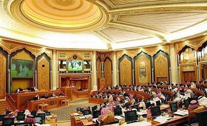 """""""الشورى"""" يناقش توصية بمنع منشآت القطاع الخاص من فصل الموظفين تعسفياً"""
