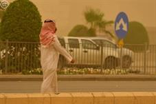 غبار الرياض