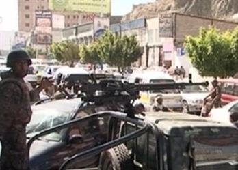 اليمن: ضبط خلية إرهابية كانت تخطط لاغتيال قيادات حكومية