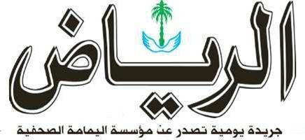 غوميز يوجه رسالة باللغة العربية لزميله السابق عبدالملك الخيبري