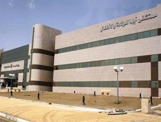 مواطنة تضع خمسة توائم بولادة طبيعية في مستشفى النساء بأبها
