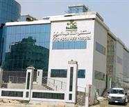 مستشفى الزاهر