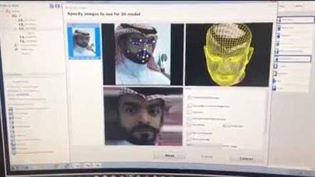 """شاهد.. """"الداخلية"""" تكشف عن نظام للكشف عن هوية المطلوبين أمنياً عن طريق الوجه"""