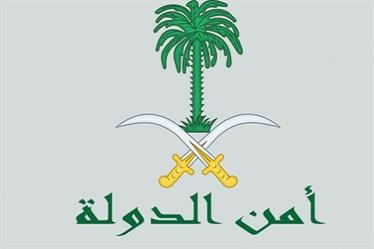 """""""رئاسة أمن الدولة"""" تعلن القبض على 22 شخصا أحدهم قطري الجنسية حاولوا تأليب العام"""