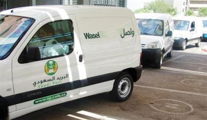 المرور يطلق خدمة توصيل رخص سير المركبات عبر البريد