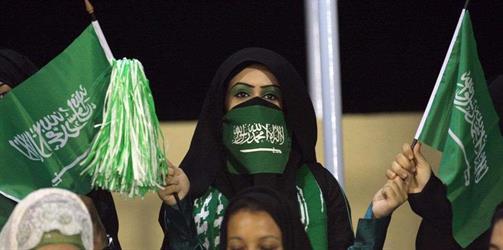 هذه المباراة ستشهد أول ظهور للنساء في ملاعب السعودية عبر التاريخ