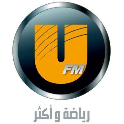 اللجنة المنظمة لبطولة كأس العرب للأندية تجتمع قبل انطلاق منافسات البطولة