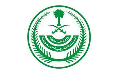 وزارة الداخلية تدعو المواطنين المسافرين للفلبين الحصول على تذكرة الذهاب والعودة