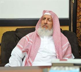 عبدالعزيز بن عبدالله آل الشيخ