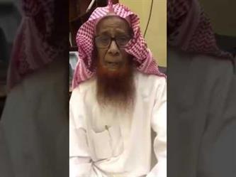 وفاة الشيخ سالم السهلي بعد ساعات من تسجيل وصيته بالاستعداد لشهر رمضان (فيديو)