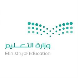 تعليق الدراسة في مدارس محافظة ظهران الجنوب يوم غد
