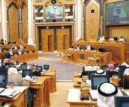 الشورى: يقترب من إقرار «البورصة العقارية»