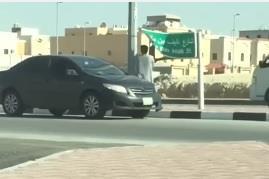 الجهات الأمنية تقبض على المواطن الذي نزع لوحة شارع بالدمام وأتلفها - فيديو