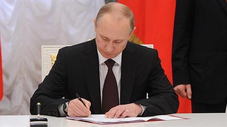 بوتين يوقع مرسومًا بفرض عقوبات على كوريا الشمالية