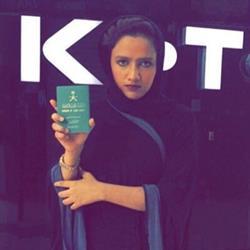 تعرف على أول سعودية تمكنت من السفر دون موافقة ولي الأمر.. وكيف فعلت ذلك وفق الأنظمة