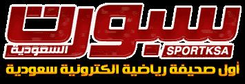 عمر هوساوي