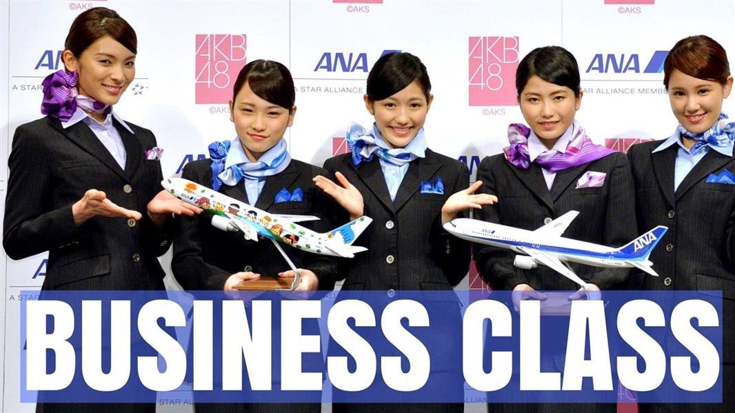 """""""سكاي تراكس"""" تعلن قائمة شركات الطيران التي تقدم أفضل خدمة بالمطارات.. تعرف عليها (صور)"""
