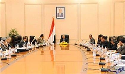 مجلس الوزراء اليمني