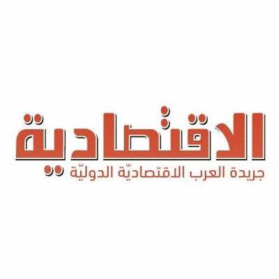آل عباس