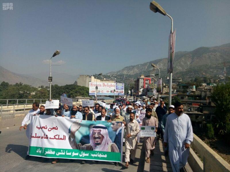 وقفة احتجاجية أمام مكتب الأمم المتحدة
