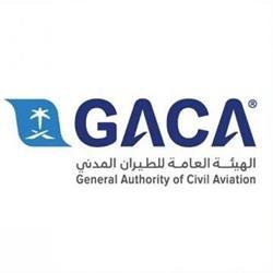 الطيران المدني: الخصخصة ستعمم على باقي مطارات المملكة