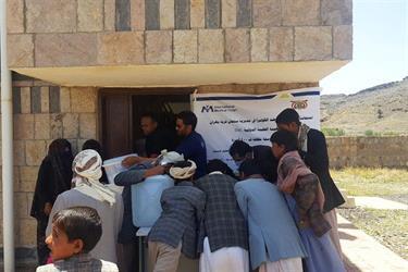 الحوثيون يطلقون النار على وفد طبي دولي في إب