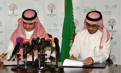 """وزارة التعليم و"""" مسك الخيرية"""" توقعان اتفاقية لابتعاث 100 طالب وطالبة  سنوياً إلى أفضل الجامعات العالمية"""